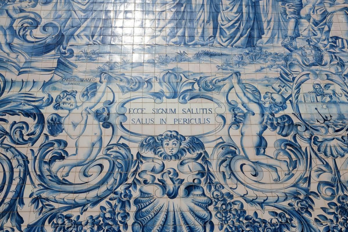 Porto azulejos do Carmo