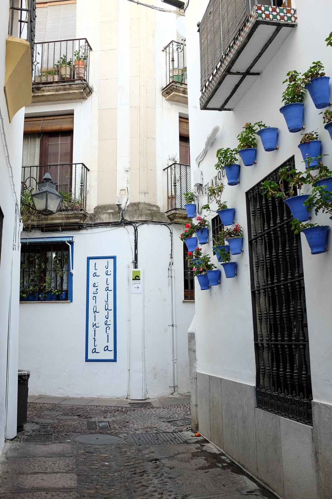 cordoue rue des fleurs