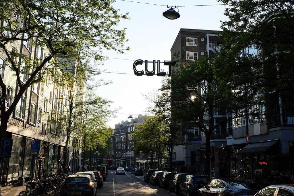 Rotterdam Witte de Withstraat